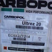 美国路博润卡波U20 耐离子交联丙烯酸酯共聚物 凝胶形成剂树脂