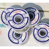 供应优质镀镍焊锡丝 价格优惠,上锡快,亮点高,焊点牢固