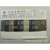 大量现货20*15涂层烫银麻棉布 竹节麻布刮色亚麻粘竹节箱包材料图