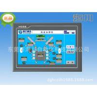 昆仑通态人机界面 触摸屏TPC7062KT(TD)