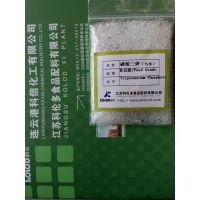 食品级磷酸三钾,为终端用户节约生产成本
