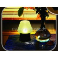 供应墅之景CR08 精致充电小台灯,LED台灯 蘑菇形