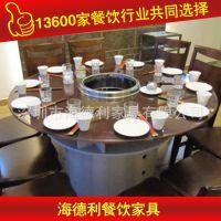 热卖 高档酒店电动餐桌 大理石火锅餐桌自动带音乐喷泉圆桌定做