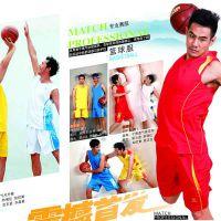 篮球运动服套装团购 - 思腾运动服套装
