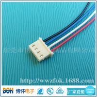供应molex5264-4P喇叭电池引线, LED 插头线