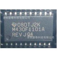 MSP430F1101A单片机MCU程序解密 ARM CPLD芯片解密 电子产品克隆