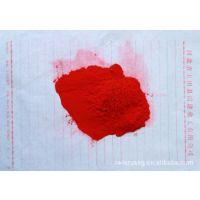 石材着色剂,染色剂
