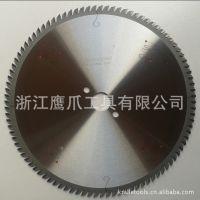 生产批发12寸96齿精密裁板机锯片