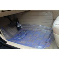 汽车通用脚垫 水立方汽车透明脚垫 加厚版汽车脚垫 内饰用品 批发