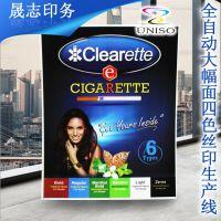 上海工厂丝网印刷户外防晒中空板、中空板箱定做
