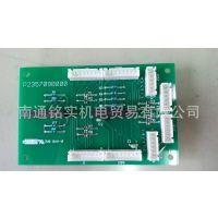 三菱电梯配件/轿厢控制板/接口板 P235709B000G01