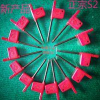 优质红旗梅花扳手|进口S2发红梅花匙