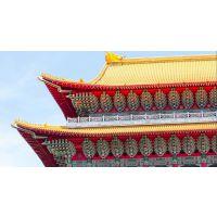 西安古建筑构件 西安建筑预制构件 西安成品构件 西安EPS构件 西安斗拱构件