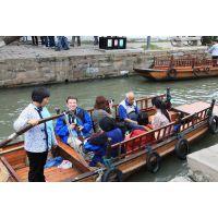 天津的游船 木质游船生产厂家