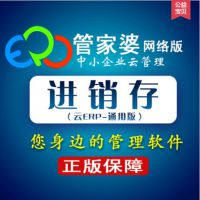 汇信外贸ERP管理软件服务中国外贸电商订单处理系统