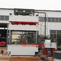 厂家销售630T玻璃钢电表壳模压油压机 四柱三梁成型液压机