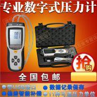 CEM华盛昌DT-8890A压力计数显式气压计USB可连接电脑