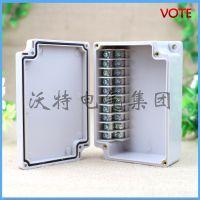 SuperVolt 接线盒MG-10P塑料壳 防水接线盒 防水端子盒75*110*40mm