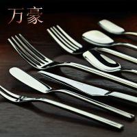 万豪餐具 不锈钢西餐餐具 骑士系列刀叉勺