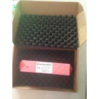 LDZ10500424.040 质量引领标准,专业铸就品牌