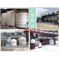长宁区可加厚塑料储罐 5吨耐酸碱塑料储罐厂家定制