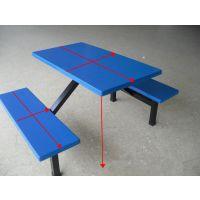 东莞康腾食堂餐桌椅批发厂家 八人 六人 四人 十人玻璃钢餐桌椅