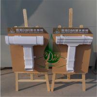 蒂美DMIPVC接水槽 PVC成品天沟规格厂家直销