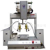 焊锡机150W高频专用焊台 厂家直供焊锡机专用焊台