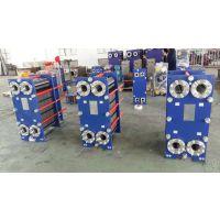 浙江艾保涂装前处理 脱脂磷化 316L不锈钢板式换热器生产厂家