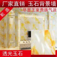 乾造客厅背景墙厂家仿玉石尺寸可定制人造石背景墙厂家