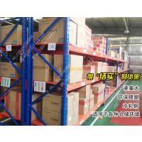 中山仓储货架,中型货架 多功能储物架