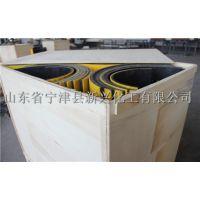 山东新兴工程塑料材质的螺旋输送机内衬板u型衬板