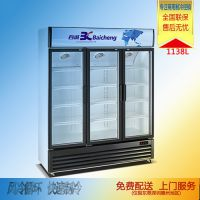佛山商用系列冷柜厂家浅谈冷藏柜的贮藏茶叶