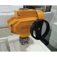 PN450电动球阀型号信誉保证