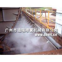 码头港口煤矿除尘喷雾系统,除尘喷雾工程,除尘设备