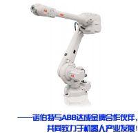 诺伯特代理销售ABB IRB 4600工业机器人切割压铸超底价走量