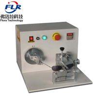 弗洛拉科技FLR-Y04眼镜架耐久试验机_眼镜架耐用性测试仪