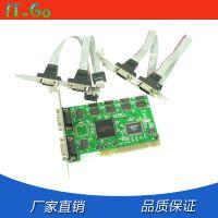 PCI串口卡 6串口PCI卡 PCI扩展RS232 COM口 PCI转串口 多串口卡