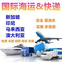 广州到印尼海运专线 机器服装配件出口|包税双清|国际搬家|报关报检清关服务公司