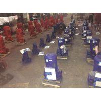 ISW50-160增压离心泵选型 单级单吸离心泵