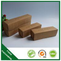 棕色牛皮纸加LOGO卡盒 定制方形食品纸盒 食品卡盒 食品盒