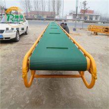 电动升降传送带 润华 化工厂物料输送机 服装厂工作流水线