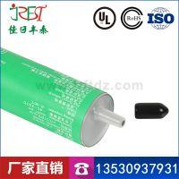 导热硅脂GM500铝基板散热胶 导热性能 3.5W/m-k 通过RoHS认证