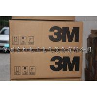 厂家直销 3M电缆头 3M电缆附件 10KV冷缩户内终端3*25-400mm2