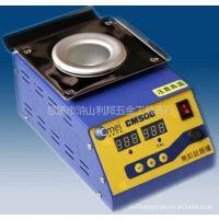 供应厂家直销创美无铅圆形数显锡炉型号为CM-508 浸焊炉