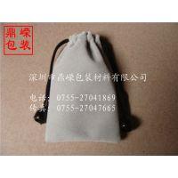 供应【厂家直售】手机袋 手机布袋 束口手机布袋