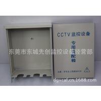 厂家直销 A款网络摄像机防水箱 监控防水盒 室外防水箱 监控电源