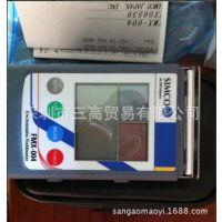 供应静电测试仪FMX-004静电场测试仪、新型号FMX-004