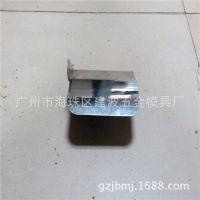 纸巾盒 铝纸巾盒