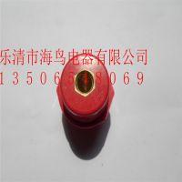 供应SM30绝缘子 Φ8 ,配电箱绝缘子 红色 M8 仿进口 优质